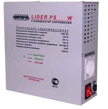 1 фазные стабилизатор напряжения Lider PS400W